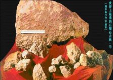 世界上最大的陨石雨,1976年吉林陨石雨