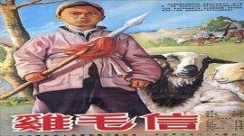 中国十大红色经典儿童电影,每一部都是回忆!