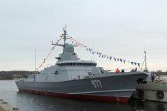 俄罗斯最小盾舰,排水量仅800吨