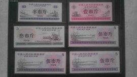 中国价值最高的十种粮票,你有收藏了吗?