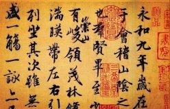 中国遗失十大无价之宝,皆是无价文物