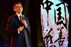 中国十大教育慈善家榜,王健林许家印上榜