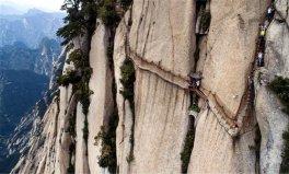 世界上最著名的悬崖排行榜,华山长空栈道上榜