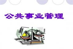 中国十大冷门专业排名,殡葬专业上榜单