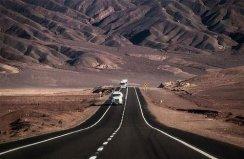 世界上最长的公路,泛美公路横越17国!