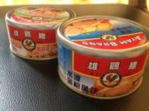 金枪鱼罐头哪个品牌好 金枪鱼罐头十大品牌排行