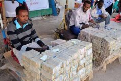 世界上最不值钱的货币 35千万亿换1美元