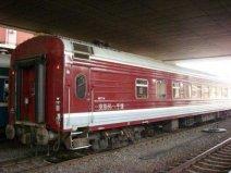 世界上最孤独的火车,跑完全程要206个小时
