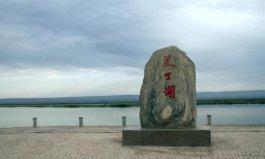 中国海拔最低的湖:艾丁湖低于海平面155米
