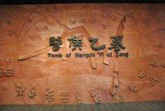 中国出土乐器最多的战国墓葬:曾侯乙墓