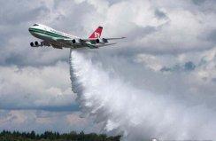 世界上最大的灭火器,波音747客机改装而成