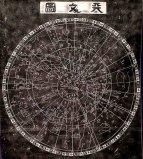 世界最早的石刻星图:苏州石刻天文图