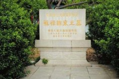世界最完整的客帝墓,苏禄国东王墓