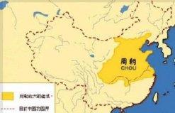 中国历史最长的朝代,周朝历史将近800年