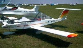 世界上最小的飞机,蟋蟀机仅75公斤高1.2米