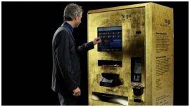 世界上最土豪的取款机,不吐钱吐的是黄金