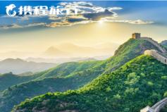 中国十大旅游网站排名,携程第一去哪儿第二