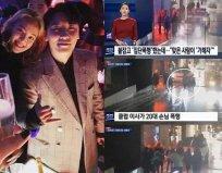 """韩国娱乐圈最大丑闻,胜利夜店""""胜利门""""丑闻"""