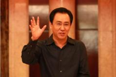2020中国十大投资富豪榜单,许家印居首位