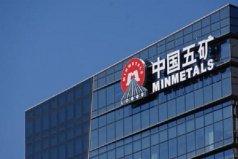 世界十大钢铁企业排名,中国钢铁企业占大多数