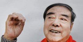 世界上最长的眉毛,郑树森(19.1厘米)
