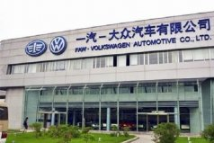 2020世界十大汽车公司排名,大众第一丰田第二