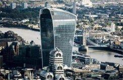 世界上最大的放大镜,英国对讲机大厦造价20亿