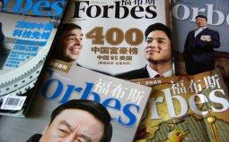 2020福布斯中国最佳CEO榜单,张勇位居第一名