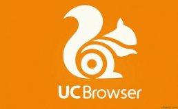 手机最好最快十大浏览器排名,排第一的是UC