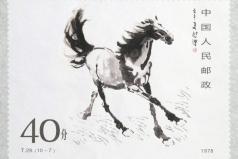 世界上最长的邮票,徐悲鸿奔马大邮票长2.8米