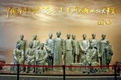 浙江十大红色旅游景点,南湖中共一大旧址上榜