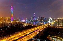 最新中国人口最多的省份排名,广东省排在第一