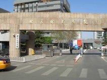 中国十大顶尖电影学院,北电稳居第一宝座