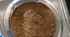 全球最贵的硬币,一枚价格或超1千万美元