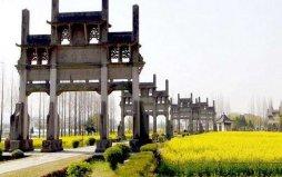 中国有哪些最著名的牌坊?中国十大牌坊