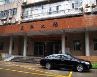 传闻中的中国十大鬼校,中山大学闹的最凶