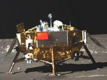 世界上第一个登上月球背面的国家:中国