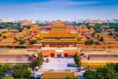 世界上现存最大的皇宫——中国北京故宫
