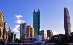 世界上最瘦的摩天大楼,地王大厦高383.95米
