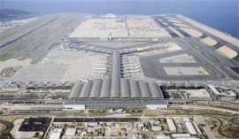 世界上最大的货运机场 香港国际机场1600亿建成