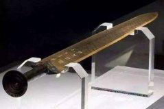 世界上最珍贵的4把皇帝佩剑,第一把千年不锈