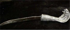 世界上最毒的刀,蝮蛇刀用毒液浇铸而成