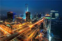 2020世界十大城市排名,北京排第一