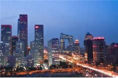 中国最富有的10大城市,北京和上海领跑