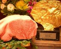 世界四大顶级牛排,日本神户牛排独占鳌头