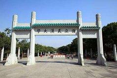 武汉最好的十所大学排名,武汉大学位居第一