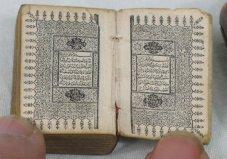 世界上最小的可兰经,长19.6毫米宽13.2毫米