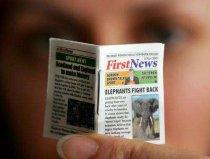 世界上最小的报纸,尺寸仅32×22毫米大小