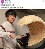"""世界上最厉害炒饭,""""海啸炒饭""""爆红网络"""
