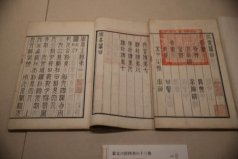 中国最贵的书籍,宋版书一页价值4到5万